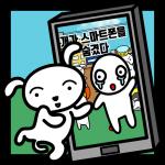 개가 스마트폰을 숨겼다 – 탈출 게임 (mod) 1.0.2 6