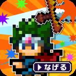 勇者「剣投げるしかねーか」 (mod) 1.0.34