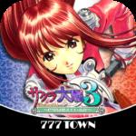 [777TOWN]パチスロサクラ大戦3 (mod) 3.0.1