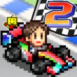 開幕 パドックGP2 (mod) 2.2.8