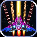 Galaxy Shooter Battle 2021: Galaxy attack  1.3.1 (mod)