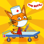 Kid-E-Cats: Hospital for animals. Injections (mod) 1.0.5