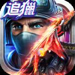 全民槍戰Crisis Action: FPS Game  3.13.6 (mod)