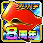 グリパチ~パチンコ&パチスロ(スロット)ゲームアプリ~ (mod) 1.3.6