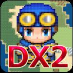 DragonXestra2 勇者モモタロウ列伝   (mod) 2.8