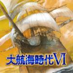 大航海時代Ⅵ (mod) 1.27.0