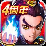 武神關聖: 銅雀台美人大戰 (mod) 5.5.3