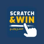 Scratch & Win  1.2.41.781 (mod)
