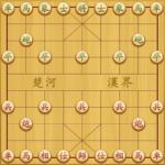 Chinese Chess (mod)