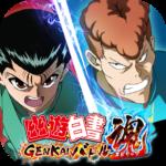 幽遊白書 GENKAIバトル魂(スピリッツ) (mod)