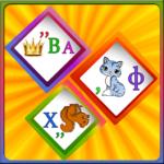 Ребусы для детей (mod)