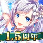 ルミナスフォレスト〜選ばれし三人の勇者たち (mod)